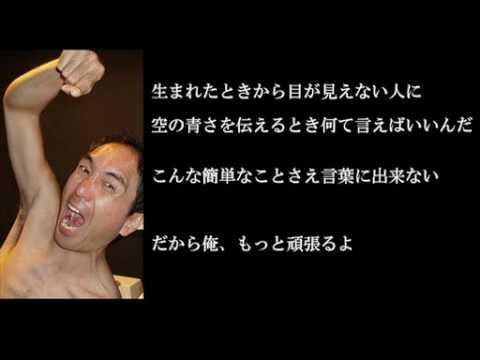 江頭2:50×イチロー 名言集