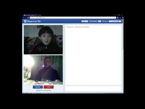 videochat-oboyudniy