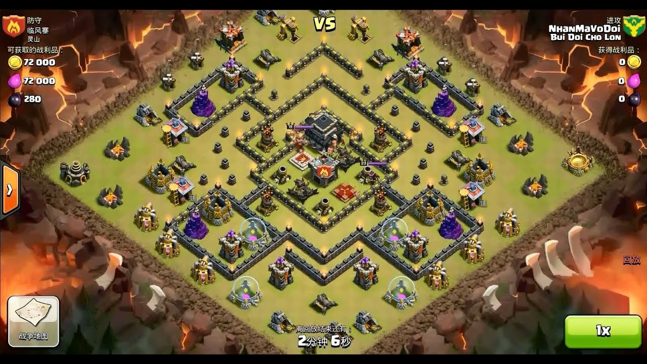 clach of clans th9