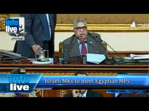 Israeli MKs to meet Egyptian MPs