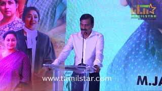 Keni Movie Audio Launch