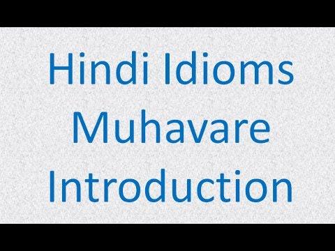 Hindi Idioms Lesson 1 - Muhavare  Introduction
