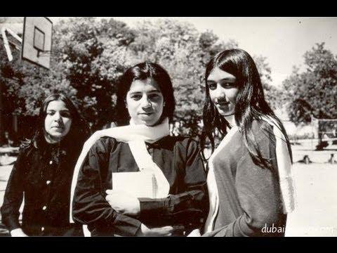 Afghanistan before Taliban صور أفغانستان سنة 1960 قبل طالبان