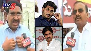 జగన్, పవన్ పై మంత్రుల ఫైర్..! | TDP Ministers Fires On YS Jagan And Pawan Kalyan