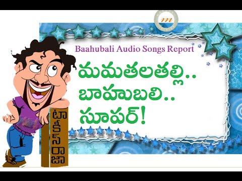 Baahubali Movie Mamatala Talli Audio Song Report