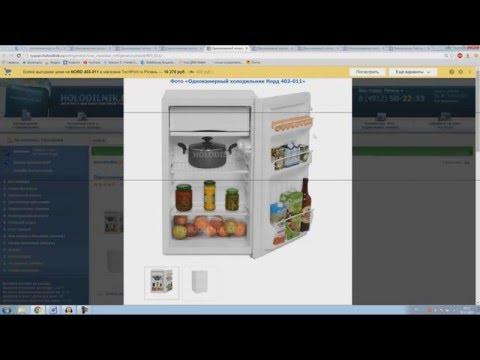 Как выбрать/купить  холодильник правильно?!
