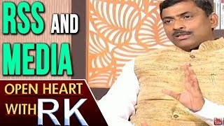 BJP National General Secretary Muralidhar Rao About RSS And Media | Open Heart With RK