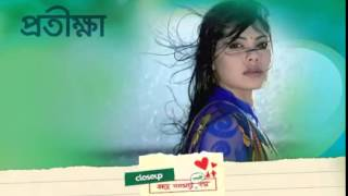 New song Closeup Kacher Ashar golpo  Manena Mon  Song from Protikkha,