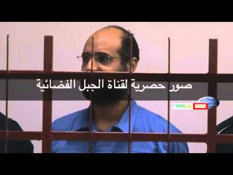Libya - 19.02.2013 - Saif Al Islam - court hearing