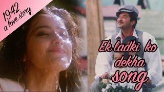 download lagu Ek Ladki Ko Dekha - Full    gratis
