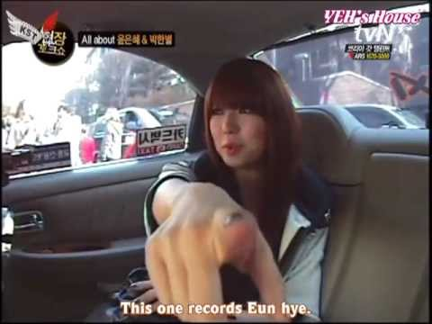 [Eng Sub] Yoon Eun Hye 윤은혜 & Park Han Byul on.tvN.Taxi 03.03.2011 - Part 1