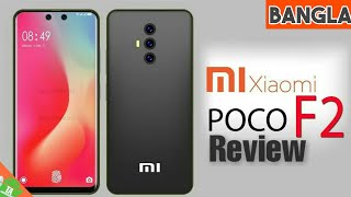 Poco F2 Full Specification-Flagship Killer,Popup Camera, Indisplay Fingerprint | Pocophone F2 Review