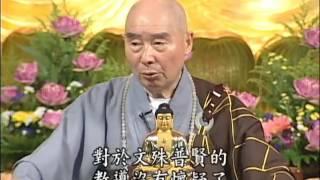 Kinh Vô Lượng Thọ, tập 164 - Pháp Sư Tịnh Không (1998)