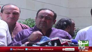MQM Leaders Press Conference 28 April 2017