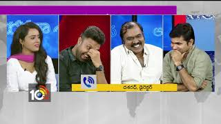 Exclusive Interview With Aatagadharaa Siva Movie Team | #ChandraSiddhartha