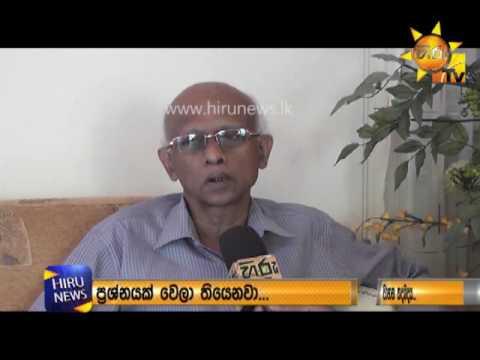 kandy air pollution|eng