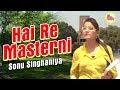Hai Re Masterni || Sonu Singhaniya || Romantic Pop Sonng 2017 || Singham Hits