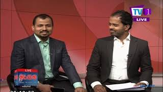 Maayima TV 1 19th August 2019