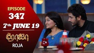 ROJA Serial   Episode 347   7th June 2019   Priyanka   SibbuSuryan   SunTV Serial   Saregama TVShows