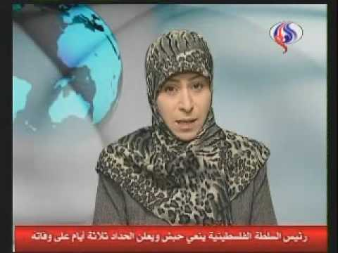 Arabic News - Al Alam Network