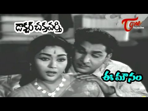 Dr.chakravarthy Songs - Ee Mounam - Anr - Savitri video
