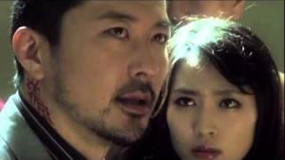 [Trailer] Yakuza Weapon