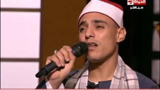 بوضوح - ابتهالات دينية للمنشد الديني محمد السوهاجي بعد انتهاء موسم الحج