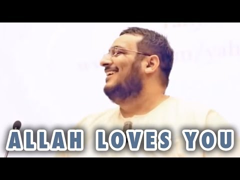 Allah Loves You - Yahya Ibrahim
