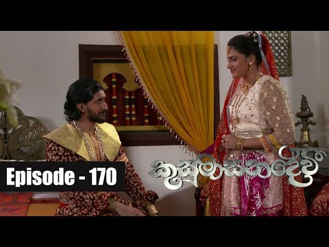 Kusumasana Devi | Episode 170 18th February 2019