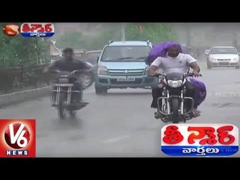 Heavy Rains Lashes Telangana State | Farmers Busy In Cultivation | Teenmaar News