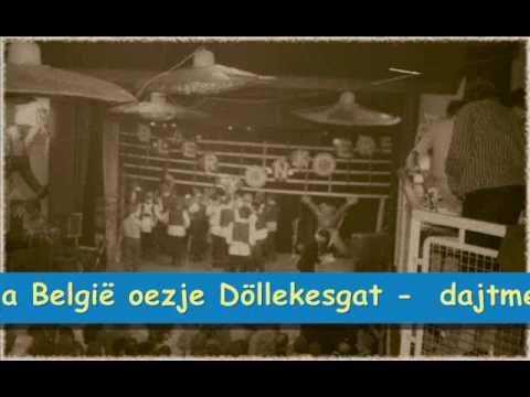 Oisterwijk: Koperpoetsfilm