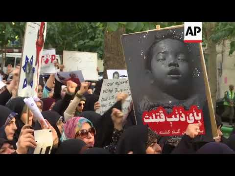 Students Rally In Front Of Tehran UN Office In Support Of Rohingyas