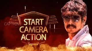 Stunt Master Rajasekar Interview | Start Camera Action | Ayutha Pooja Special Program | Captain TV