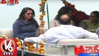 Sania Mirza Launches Luxury Pontoon Boat Travel At Lumbini Park | Teenmaar News | V6 News