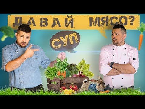 Рецепт Минестроне
