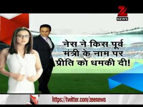 Four witnesses in Preity Zinta-Ness Wadia case
