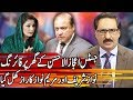 Kal Tak With Javed Chaudhry   16 April 2018 | Express News