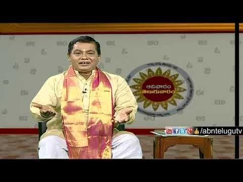 Meegada Ramalinga Swamy about Nandi Timmana Poems   Adivaram Telugu Varam