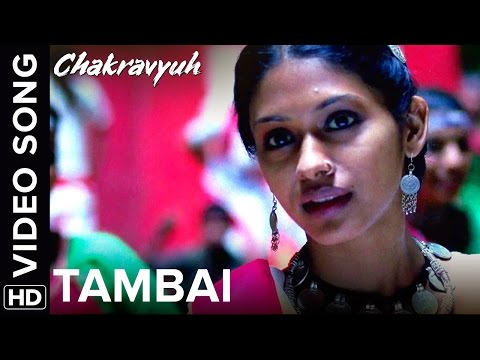 Tambai (Official Song) - Chakravyuh
