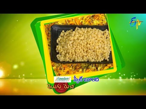 Sweet Boondi | Telugu Ruchi | 21st  September 2018 | ETV  Telugu
