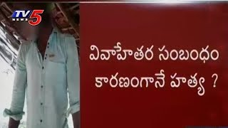 Man Murders Woman and Hangs Self at Adilabad