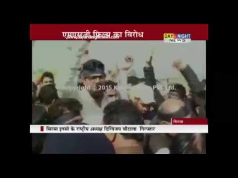 MSG protest: INLD Youth wing chief Digvijay Singh Chautala arrested for protest in Sirsa