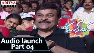 Mukunda-Audio-Launch-Live-Part-04-Varun-Tej,-Pooja-Hegde