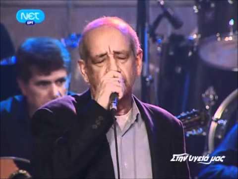 Dimitris Mitropanos - Akou -   -  - live