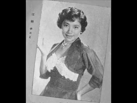 Chiemi Manabe - 不思議・少女 +