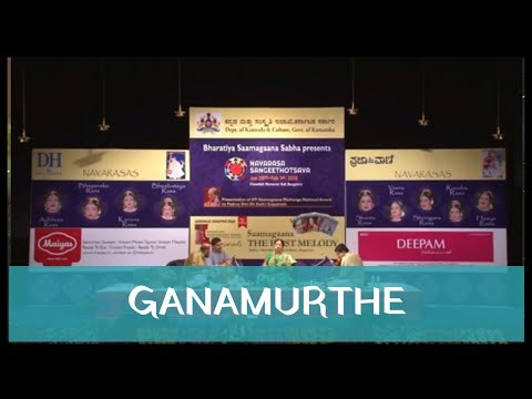 Ganamurthe By Smt. Aruna Sairam At Navarasa Sangeethotsava 6th Annual Music Festival 2015