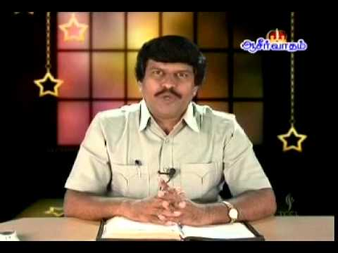 Tamil Christian Message : How Long Will It Be Ere They Believe Me [numers 14:11]  By : Allen Paul video