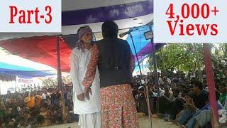 Joker Bachan Hari _deshi nach program Sikandar Bihari