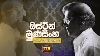Nomiyena Sihinaya - Austin Munasinghe - 18th October 2018