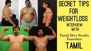 Secret tips for weightloss    chennai fitness    Tamil